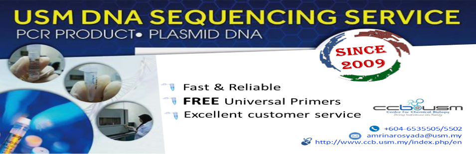 Promo DNA Seq Banner latest
